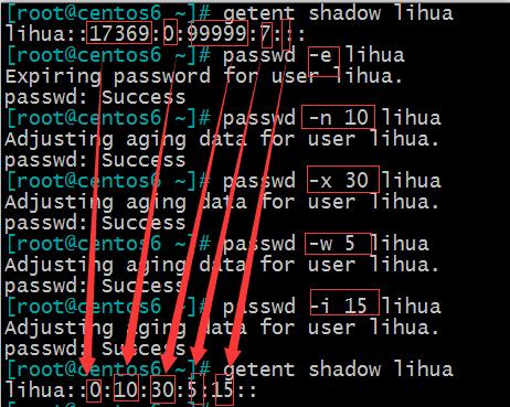 Linux 基础(5)