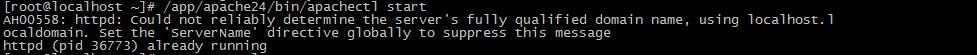 yum命令用法及源码的编译