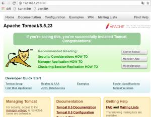 tom猫-----(Tomcat详解)