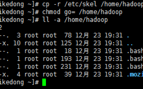Linux正则表达式