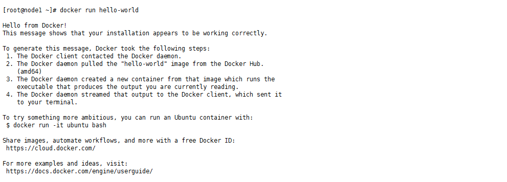 Docker入门