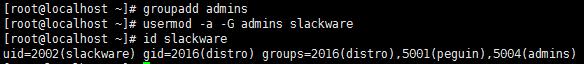 Linux用户和组管理类命令以及文本处理工具的各种实例