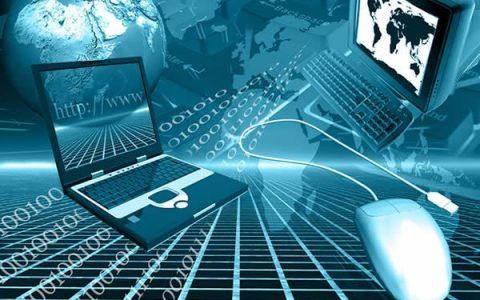 计算机构成简介与Linux基础知识