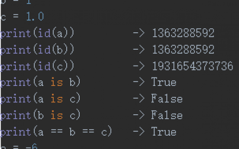 python中 'is' 和  '=='  区别