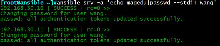 修改密码成功