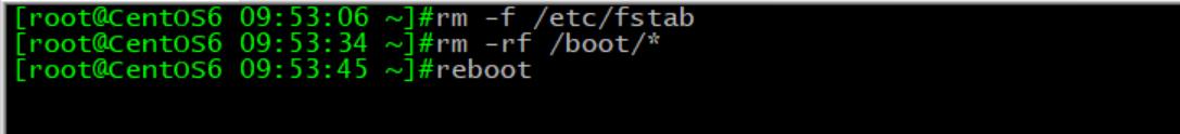 删除boot下所有文件