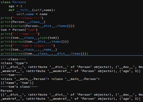 Python面向对象基础
