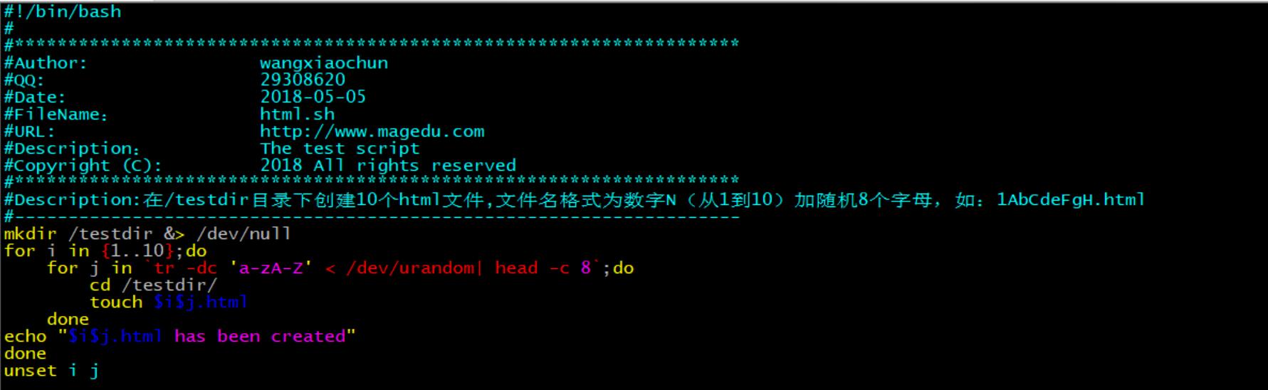 html.sh