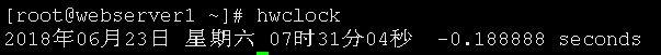hwclock