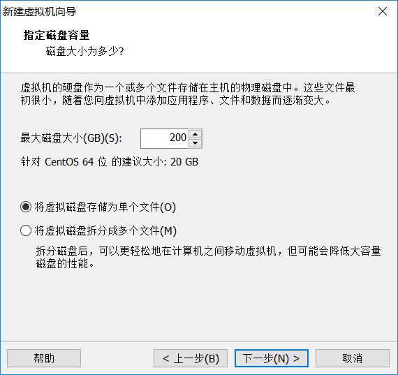 虚拟机安装步骤05